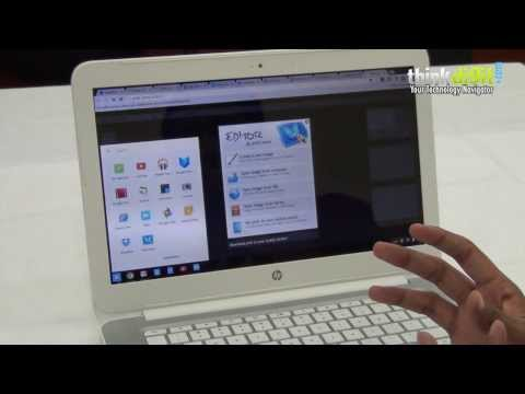 HP Chromebook 14 In-depth Review with Pros & Cons