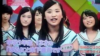 中1ウーマン(^o^)/