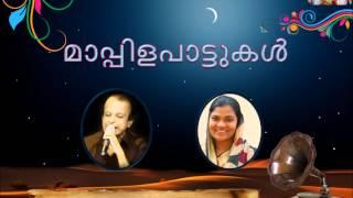 Aaramba poobeevi | Peer Mohammed & Laila Razak