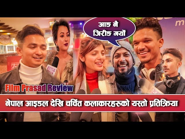 Nepal Idol Top 5 देखि चर्चित कलाकारको यस्तो प्रतिक्रिया Prasad Review - Namrata - Bipin - Nischal