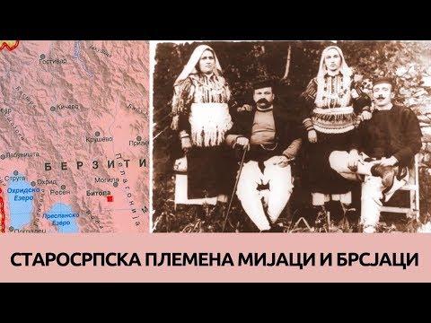 POREKLO STAROSRPSKIH PLEMENA - MIJACI I BRSJACI