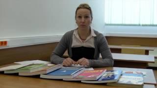 Как провести первый урок по русскому как иностранному. Часть 1. Знакомство