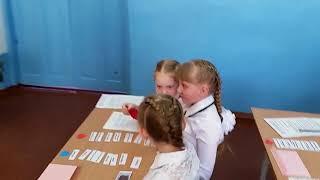 Организация работы в группах на уроке в начальной школе