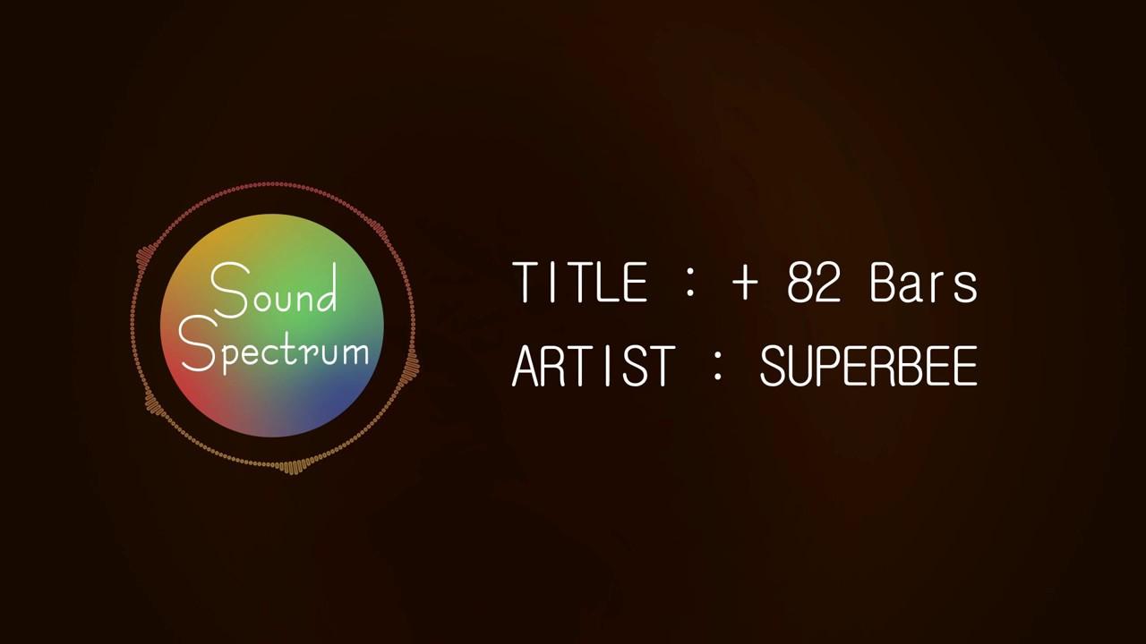 Download SUPERBEE(슈퍼비) - +82 Bars - [Korean lyrics(가사)]