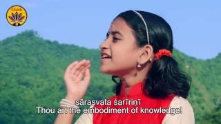Download  Namō Namō Bhāratāmbē - Sooryagayathri | Kuldeep M Pai - 'Vande Guru Paramparaam' MP3 song and Music Video