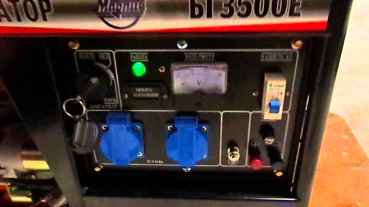 Бензиновый генератор Кентавр КБГ - YouTube