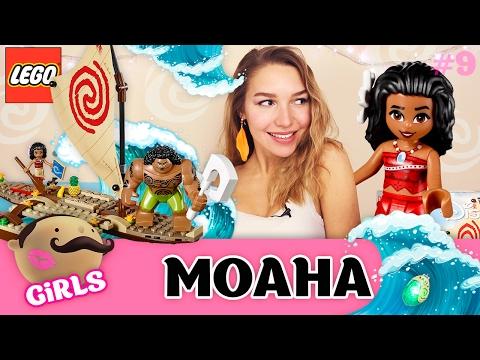 Моана (2016) смотреть онлайн в хорошем качестве