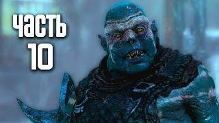 Прохождение Middle-earth: Shadow of Mordor — Часть 10: Сила Призрака