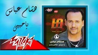 Ya Habiby - Hesham Abbas ياحبيبي - هشام عباس