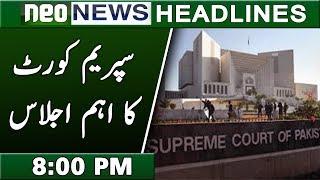 Neo News Headlines | 8:00 PM | 17 November 2018