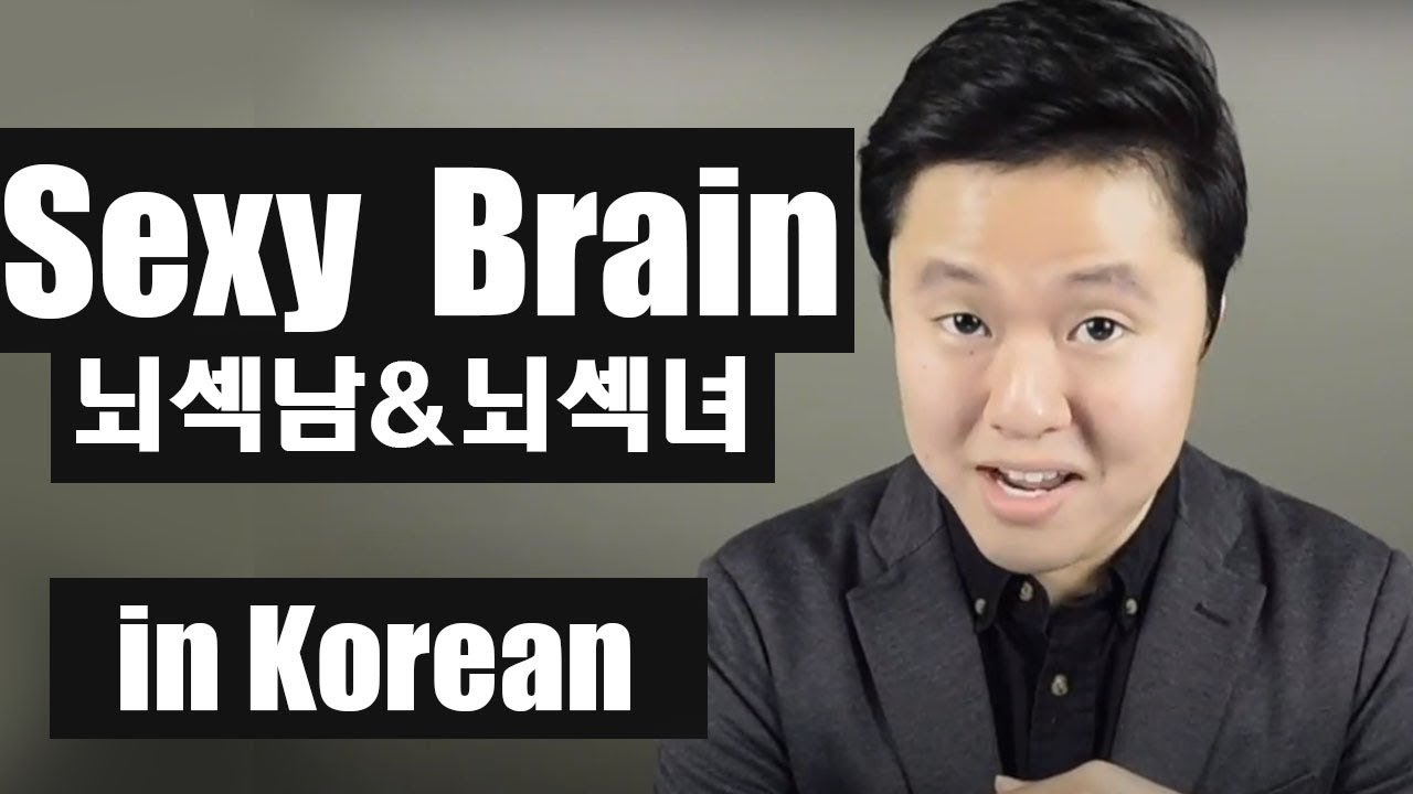 how to say what is it in korean
