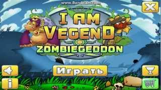"""Обзор игры """" I Am Vegend Zombiegeddon"""""""