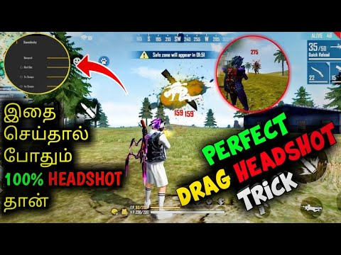 PERFECT HEADSHOT TRICK IN FREE FIRE | 100% BEST SENSITIVITY FOR HEADSHOT | FREE FIRE TRICKS IN TAMIL