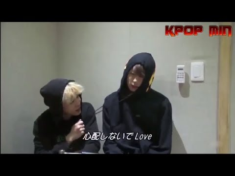 How Jungkook and Jimin treat each other (BTS Super Fun)