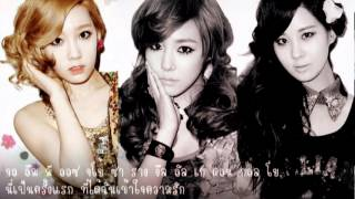 [Thai] 처음이었죠 (Love Sick) - TaeTiSeo