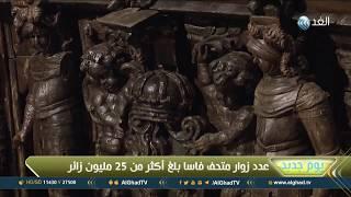 يوم جديد | متحف فاسا يعرض أول سفينة تم انقذها في السويد