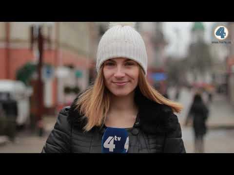 Телекомпанія TV-4: Тернопільська погода на 15 грудня 2020 року