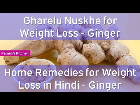 Ginger – Easy Home Remedy for Weight loss without exercise | Pammi's Kitchen