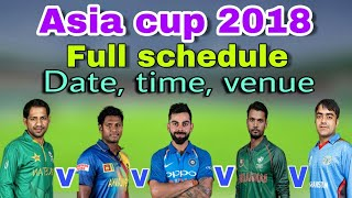 Asia cup 2018 schedule | Asia cup 2018 cricket date, time and venue #asiacup2018 #schedule #acricket