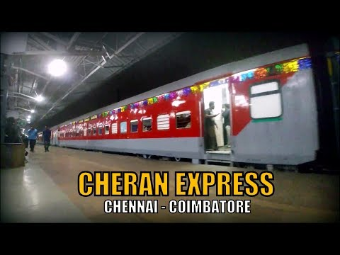 CHERAN EXPRESS : Chennai - Coimbatore Gets Brand New LHB Coaches | INDIAN RAILWAYS