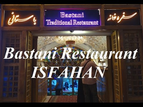 Iran/Isfahan Food (Bastani Restaurant) Part 76