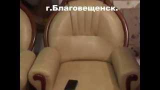 перетяжка и ремонт углового дивана г Благовещенск(, 2015-04-16T14:42:29.000Z)