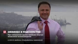 Мэр Владивостока подозревается в получении взятки в 75 млн рублей