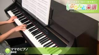 使用した楽譜はコチラ http://www.print-gakufu.com/score/detail/34851...