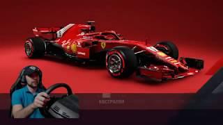 F1 Гран При Испании 2019 #5 (изучаем трассу Барселона)