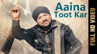 AAINA TOOT KAR (FULL VIDEO) | MOHIT SUFI | New Punjabi Songs 2018 | AMAR AUDIO