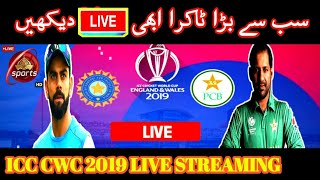 PAKISTAN vs INDIA Live , PTV Sports Live Streaming CWC2019