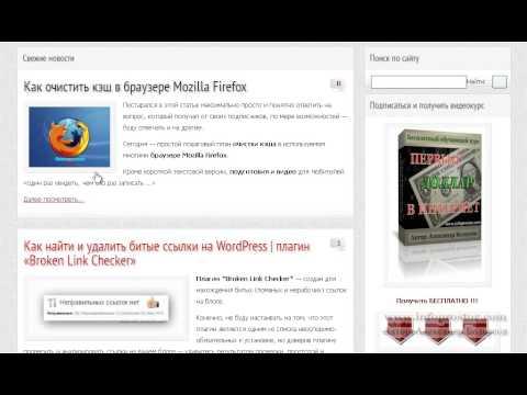 Как отключить отображение и картинки в браузере Mozilla Firefox
