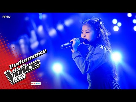 Thumbnail: ซอมพอร์ - Somewhere Out There - Blind Auditions - The Voice Kids Thailand - 7 May 2017