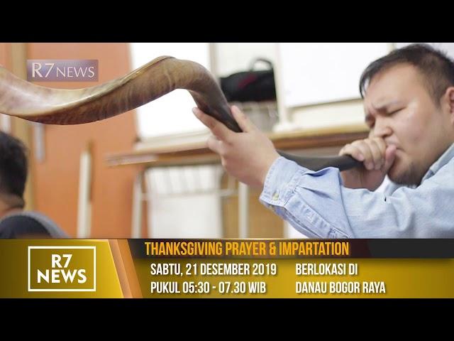 R7 News 8 December 2019