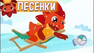 ВСЕ песенки! Сборник - Дракоша Тоша 🐲| Мультфильмы для детей