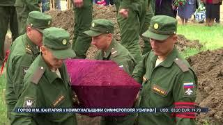 В Ленинском районе перезахоронили останки 64 солдат ВОВ