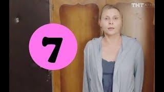 Ольга 3 сезон 7 серия - анонс и дата выхода