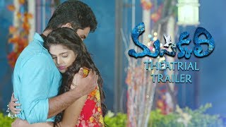 Masakkali Movie Theatrial Trailer || Latest Telugu Movie
