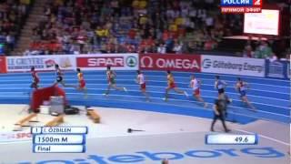 1500м финал мужчины ЧЕ по л/а Гётеборг