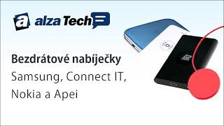 Bezdrátové nabíječky: Dobití i bez kabelů! - AlzaTech #226