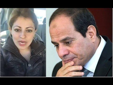 """اجدع مصرية تغسل السيسى """"عايز تترشح تانى بعد ما خربت البلد"""" فاكر نفسك رسول الله"""