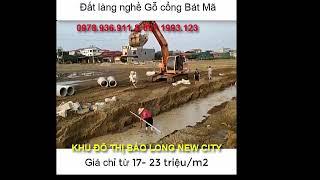Dự Án Bảo Long New City #Hương.Mạc #Kim.Thiều #Bắc.Ninh