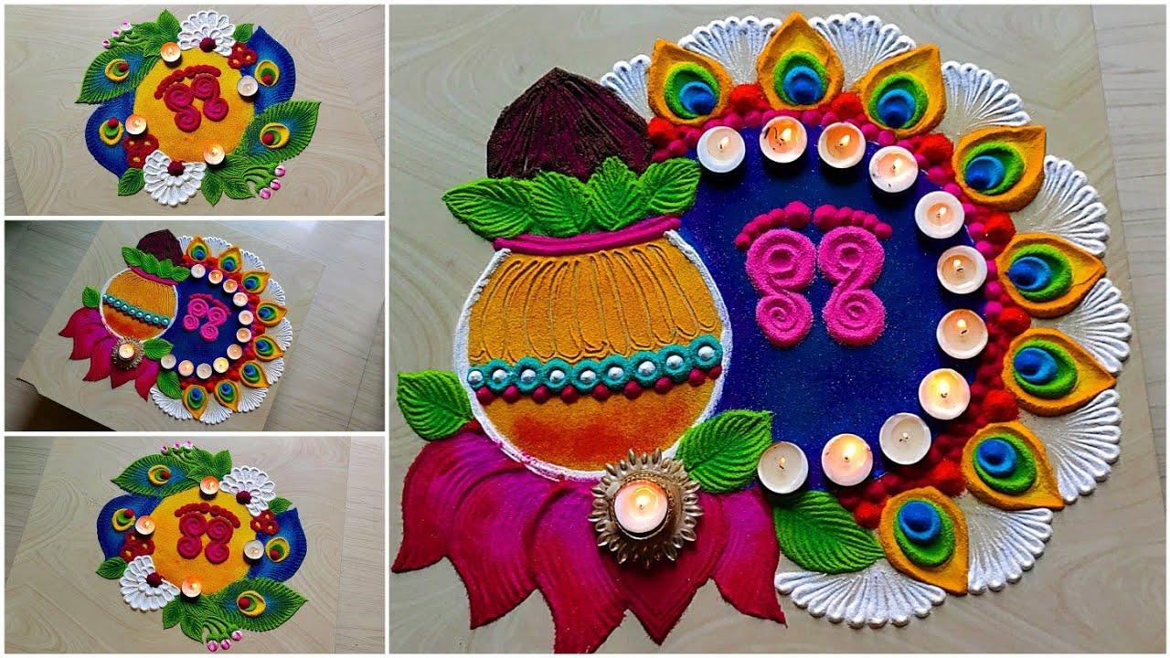 diwali special rangoli designs 2020 /2 stress relief satisfying peacock feather rangoli