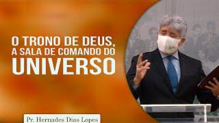 O trono de Deus, a sala de comando do Universo | Pr Hernandes Dias Lopes