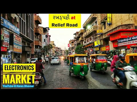 Relief Road Ahmedabad !!! Electronics Market in Ahmedabad