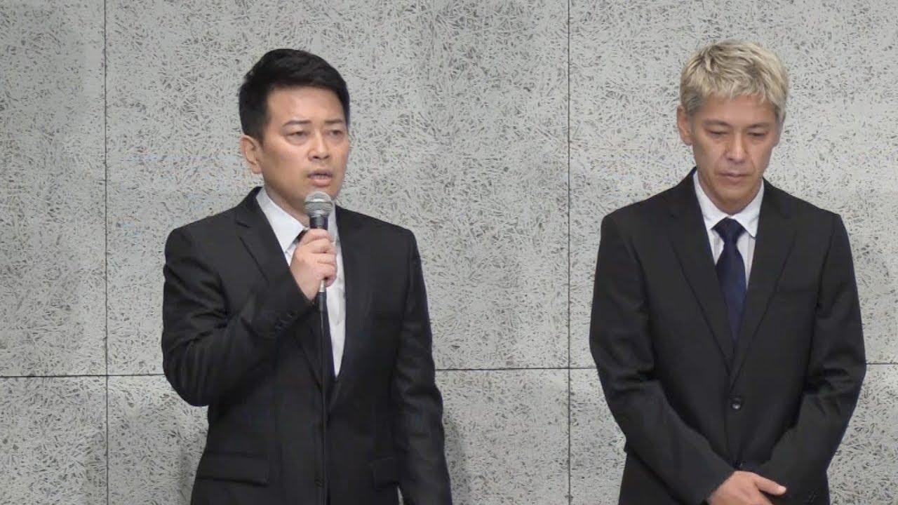 「宮迫博之と田村亮は2人で会見」の画像検索結果