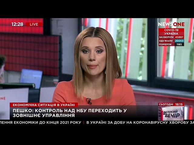 Западные 'партнеры' почувствовали слабость Зеленского и хотят полностью контролировать страну– Пешко