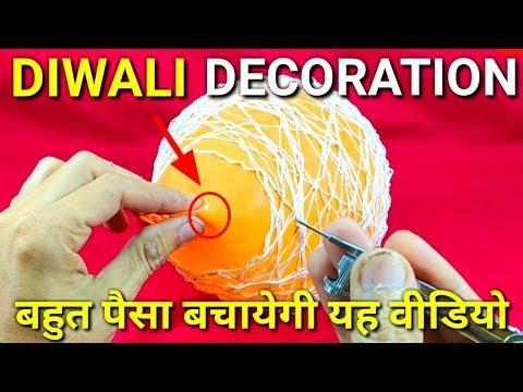Diwali Decoration and Diwali Decoration Ideas - diwali decoration ideas for school And Home