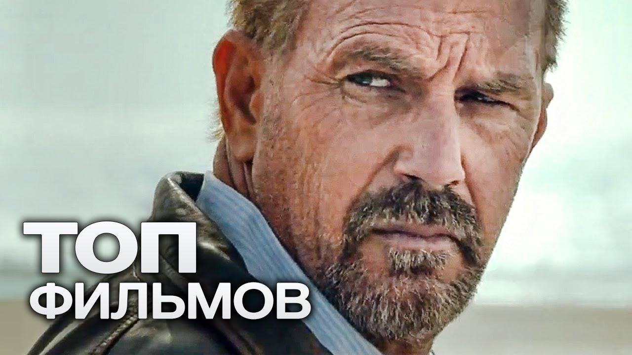 При Участии 10 Костнер! Кевин Кино | телохранитель 1992 фильм полностью смотреть на русском языке