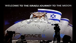 First Private Israel Lunar Mission to Be Launched This Week